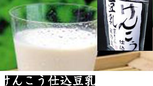 健康仕込豆乳