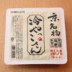 京名物冷やっこさん400g(夏期)