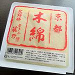 北野畔京木綿画像