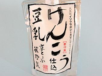 京とうふ藤野本店 店頭販売商品
